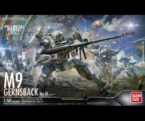 HG M9 Gernsback Ver. IV