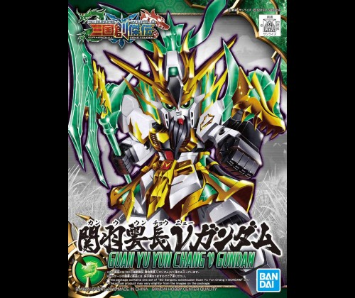 SD Tam Quốc Guan Yu Yun Chang ν Gundam