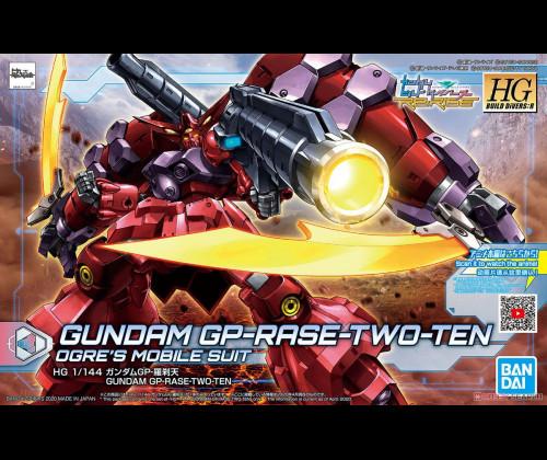 HGBD:R Gundam GP Rase Two Ten
