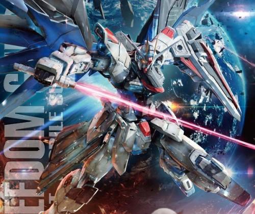 MG Freedom Gundam 2.0