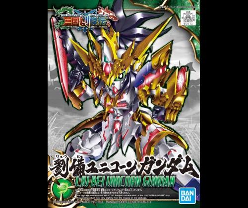 SD Tam Quốc Liu Bei Unicorn Gundam