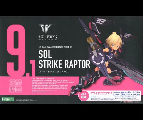 SOL Strike Raptor