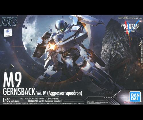 HG Gernsback Ver.IV Aggressor Squadron
