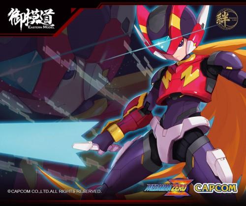 E-Model Megaman Zero