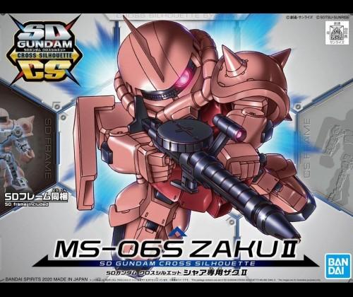 SDCS MS-06S ZAKU II