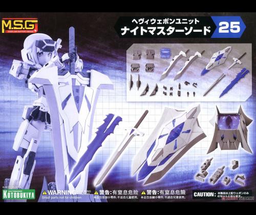 Heavy Weapon 25 Knight Master Sword
