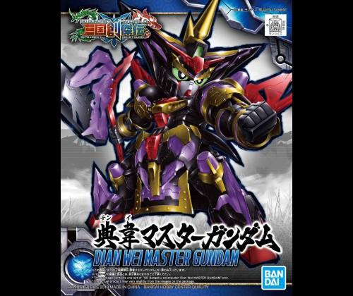 SD Tam Quốc Dian Wei Master Gundam