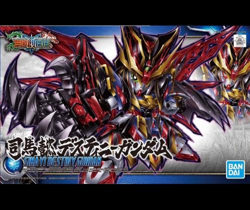 SD Tam Quốc Sima Yi Destiny Gundam