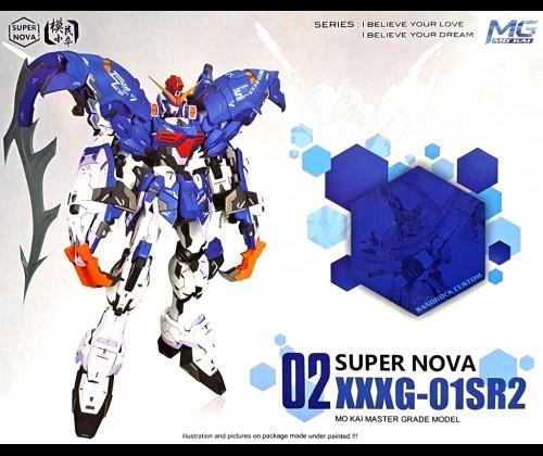 MG Gundam Sandrock Custom XXXG-01SR2