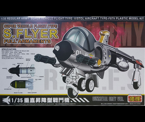 S.FLYER