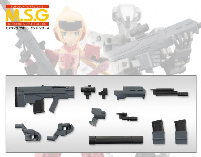 Weapon 37- Assault Rifle 2