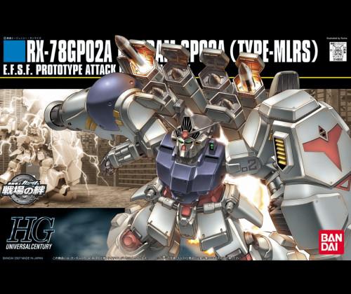 HGUC Gundam GP02A MLRS