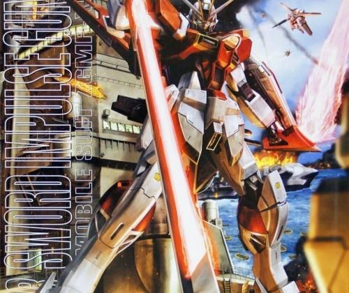 MG Sword Impulse Gundam