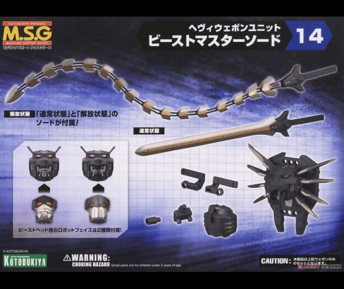 Heavy Weapon 14 Beast Master Sword