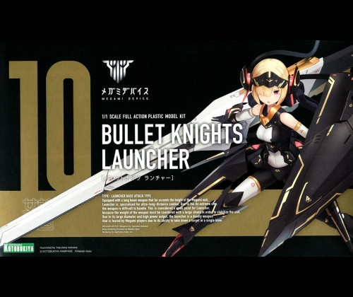 Bullet Knights Launcher