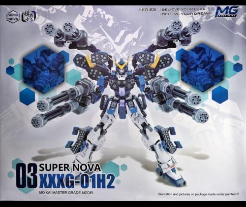 MG Heavy Arm XXXG-01H2