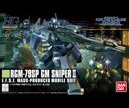 HGUC GM Sniper II