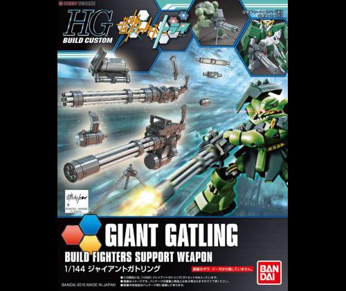 HGBC 023 Giant Gatling
