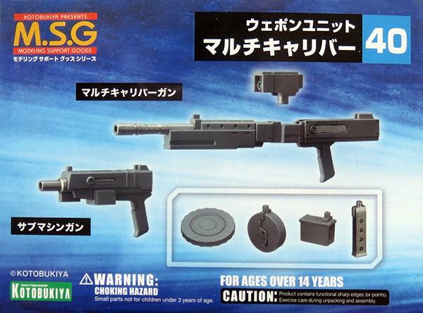 Weapon 40 - Multi Caliber