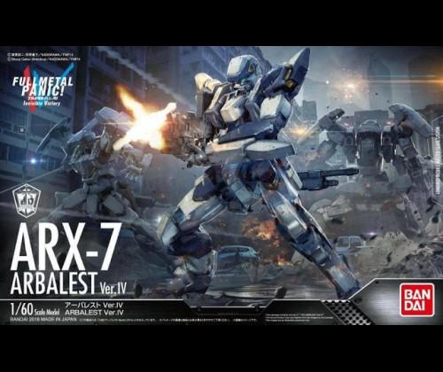 HG ARX-7 Arbalest Ver. IV