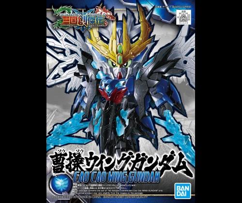 SD Tam Quốc Cao Cao Wing Gundam