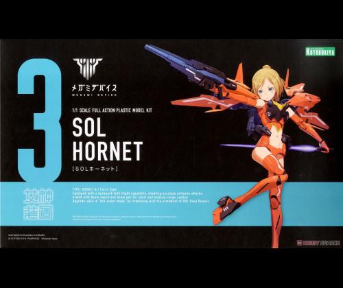SOL Hornet