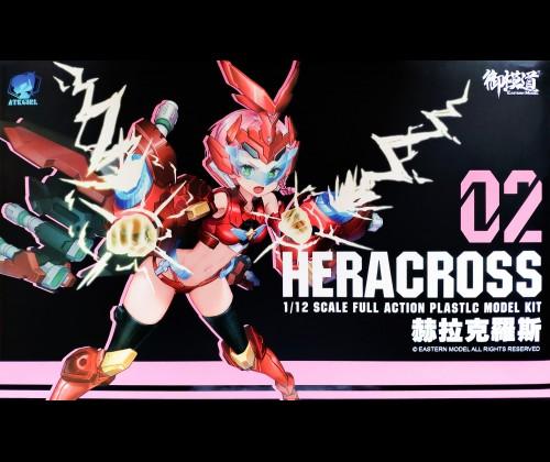 ATK Girl 02 HeraCross (Nova)