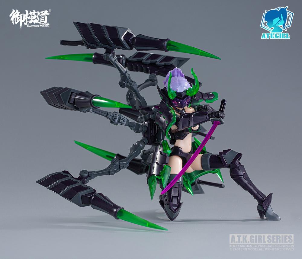 ATK Girl 01 Arachne (Yorya) Ver. 2.0
