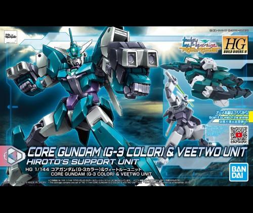 HGBD:R Core Gundam G-3 & Veetwo Unit