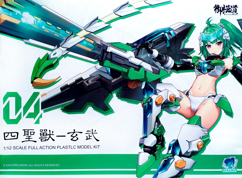 ATK Girl 04 XuanWu ( Huyền Vũ)